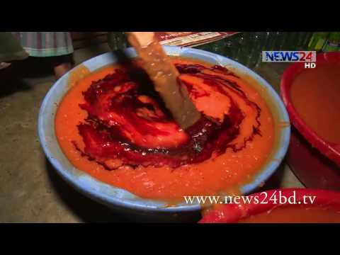 Food Adulteration 03/05 টমেটোর সসে নেই টমোটোর কোনো অস্তিত্ব