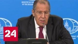 Большая пресс-конференция Лаврова: темы минувшего года потребовали развернутого ответа - Россия 24