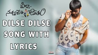 Pilla Nuvvuleni Jeevitham Full Songs With Lyrics - YouTube