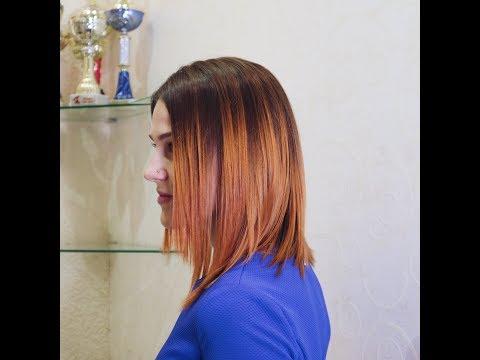 Maska do włosów dla Brunet kobiet