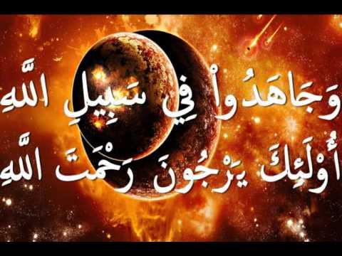 Surah Al Baqarah by Abdallah Al Matrood Lyrics