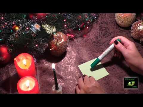 7 январа Рождество Христово Обряды Ритуалы Заговоры Молитвы Богатсво Любовь Здоровье