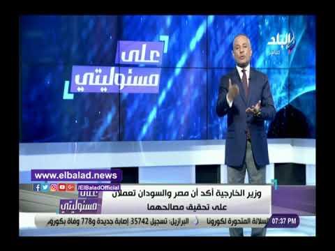 أحمد موسى مصر والسودان في خطر بسبب سد النهضة