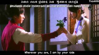 Shin Jae - Will You Be My Love Rain FMV (Gu Family Book OST) [ENGSUB + Romanization + Hangul]