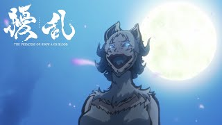 Joran The Princess of Snow and Blood Episode 7 English Sub | Crunchyroll Clip: Tsuki's Transformation