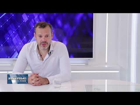12.09.2019 Интервью / Всеволод Козловский