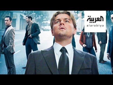 العرب اليوم - شاهد: نسخة جديدة لـ