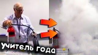 5 Минут Отборных Приколов 2018 (За Декабрь)
