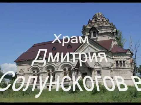 Храм дмитрий на крови
