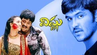 Vishnu Telugu Movie | Happy Happy Song With Lyrics |Vishnu