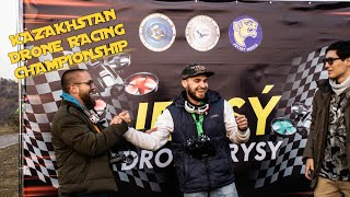 Чемпионат Казахстана по дрон рейсигну 2020| Kazakhstan drone racing Championship 2020