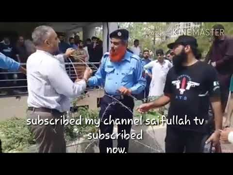 Punjab police to don Islamabad police's uniform - смотреть