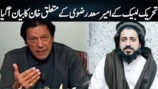 PM Imran Khan powerfull Speech Today 14  Aprail 2021   Azaad News