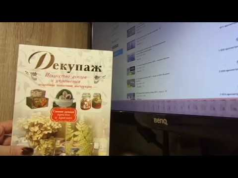 40.  Рукодельные покупки, февраль 2018 г.  Вышивка крестом
