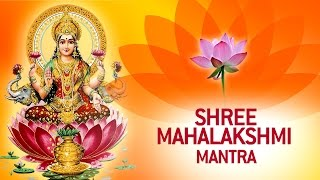 Lakshmi Mantra for Wealth and Prosperity | Shree Maha Lakshmi Suprabhatam Mantra
