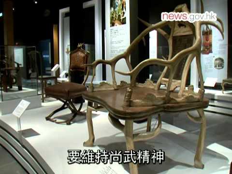 坐的藝術,椅子的故事