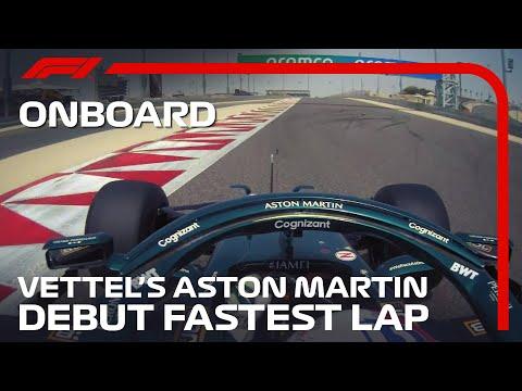 セバスチャン・ベッテルがアストン・マーティンでファステストラップを記録したオンボード映像F1 2021 F1プレシーズンテスト バーレーン
