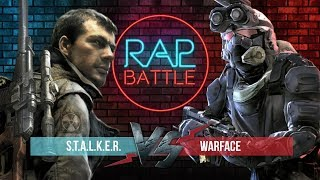 Рэп Баттл - Warface vs. S.T.A.L.K.E.R. (Реванш)