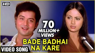 Bade Badai Na Kare Bade Na Bole Bol - Hemlata Hit Songs - Ravindra Jain Songs
