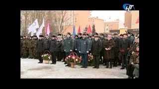 Великий Новгород отметил 74-ю годовщину освобождения от немецко-фашистских захватчиков