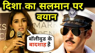 Disha's openly talk on Salman khan's