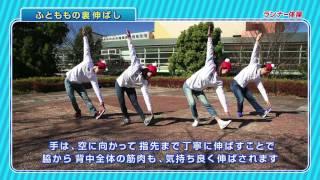 「ランナー体操」 PV