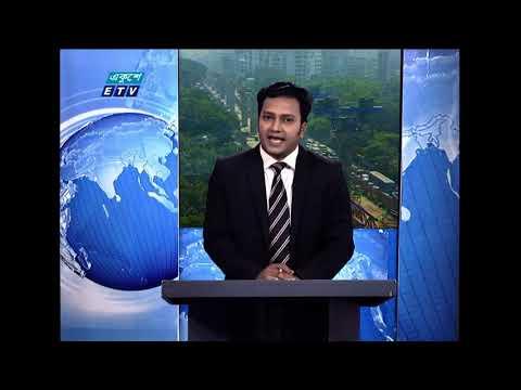 12 Pm News || দুপুর ১২ টার সংবাদ || 01 December 2020 || ETV News