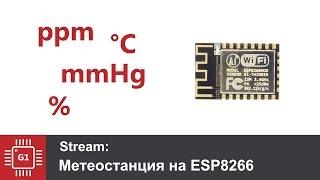 bmp280 - मुफ्त ऑनलाइन वीडियो