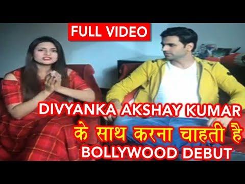 Divyanka Akshay Kumar के साथ करना चाहती है  Bollywood DEBUT | Ishita of yhm first bollywood film