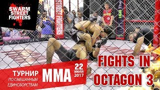 Жесткие бои без правил (Украина, Киев) | ММА бои | MMA Fight octagon 3