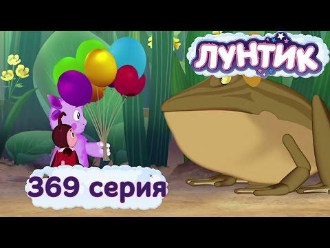 София прекрасная 2 сезон амулет