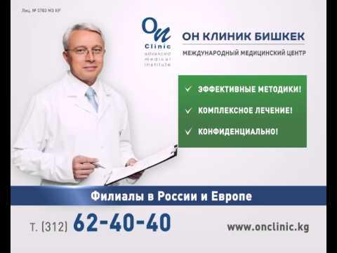 Eine Frau kann krank werden, wenn die Prostata bei Männern