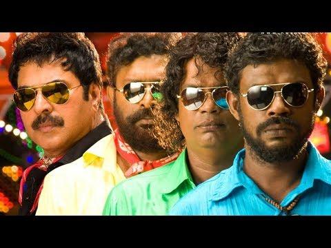 Parole Starring Mammootty Malayalam Full Movie 2018   Best Actor Malyalam Movie   Malayalam HD Movie