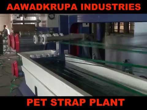 PET Strap Rolls