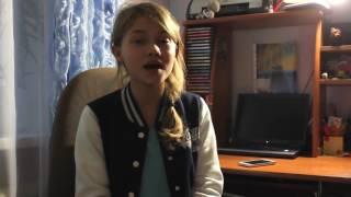 Девушка поёт песню Бьянки - а че , че