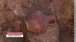4 тысячи артефактов из скифского могильника под Севастополем передадут Херсонесу