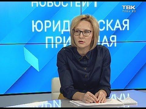 «Юридическая приемная» на ТВК: нарешение закона о тишине и административные штрафы