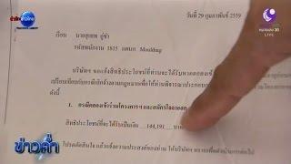 เลิกจ้าง หรือลาออก ทางไหนดีกว่ากัน? | สำนักข่าวไทย อสมท