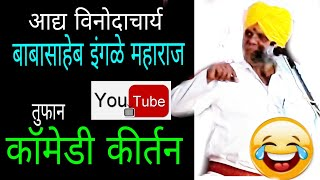 Streaming / Download Video Marathi Kirtan ह  भ प