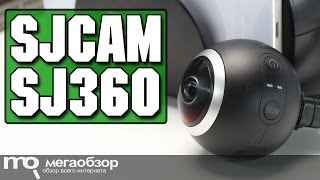 SJCAM SJ360 обзор экшн-камеры