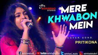 Dilwale Dulhania Le Jayenge | Live Singing by   - YouTube