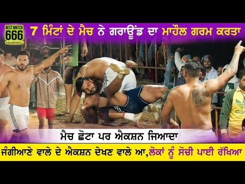 666 Best Match | Fatehgarh Channa Vs Jangiana | Dullewala (Bathinda) Kabaddi Tournament 23 Jan 2020