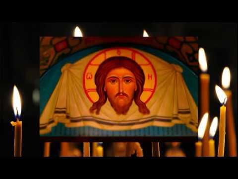 Акафист всем святым, от века Богу благоугодившим.