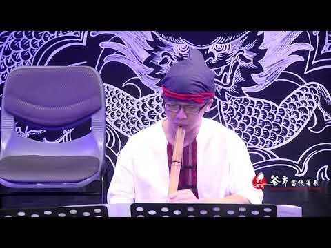 【表藝如果電話亭】2020臺南傑出演藝團隊-谷方當代箏界