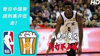 NBA中国男孩 - 穆迪埃的高开低走 (从绝对主力再到被交易)