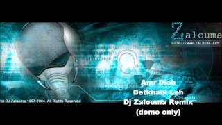 تحميل اغاني Amr Diab - Betkhabi Leih (Dj Zalouma Remix) عمرو دياب - بتخبى ليه ريمكس MP3