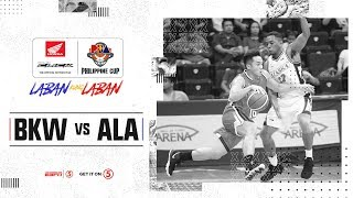 [Sport5]  Full Game: Blackwater vs. Alaska | PBA Philippine Cup 2019