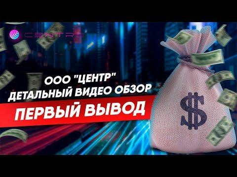 Заработать деньги за компьютером
