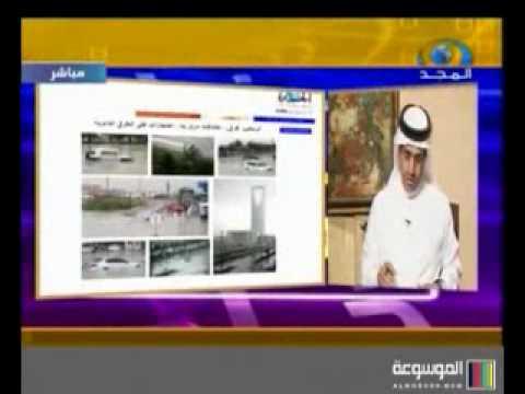 أمطار الرياض | مطر شديد ام سوء تخطيط 1|5