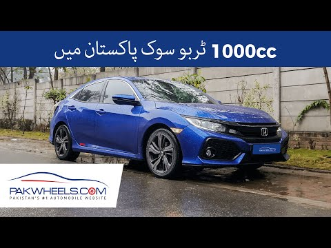 Honda Civic X 1.0 VTEC Turbo Hatchback | Owner's Review | PakWheels